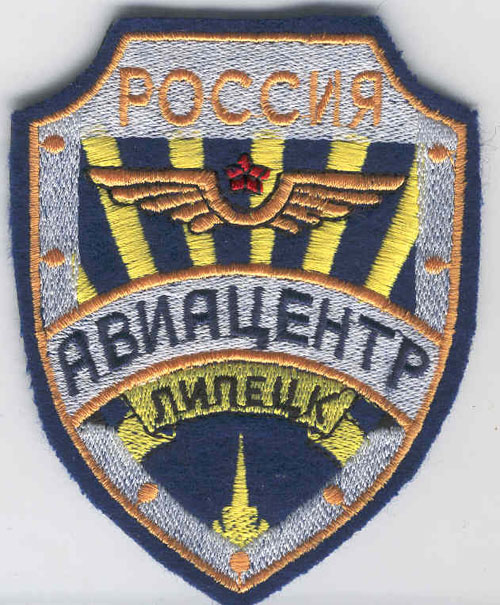 # avpatch158            Lipetsk aviacenter SU-25 pilot patch 1