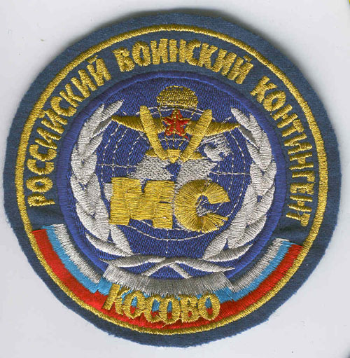 # avpatch162            IL-76 transport pilot patch of Russian Peace keepers in Kosovo 1