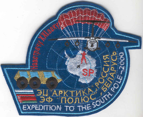 # avpatch164            Il-76 transport pilot patch from South Pole expedition 1