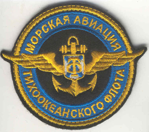 # avpatch166            Naval aviation of Russian Pacifi fleet 1