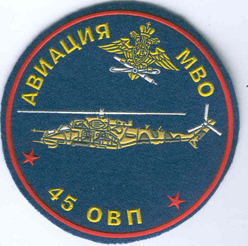 # avpatch170            MIL-24 attack helicopter 45 regiment pilot patch 1