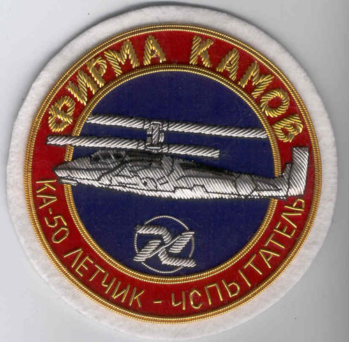 # avpatch172            KA-50 attack helicopter test pilot patch 1