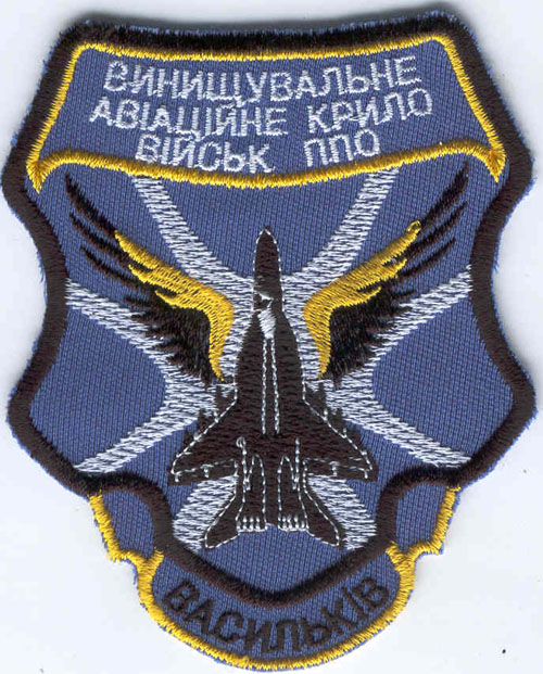 # avpatch184            Mig-29 pilot patch from Vasilkov base 1