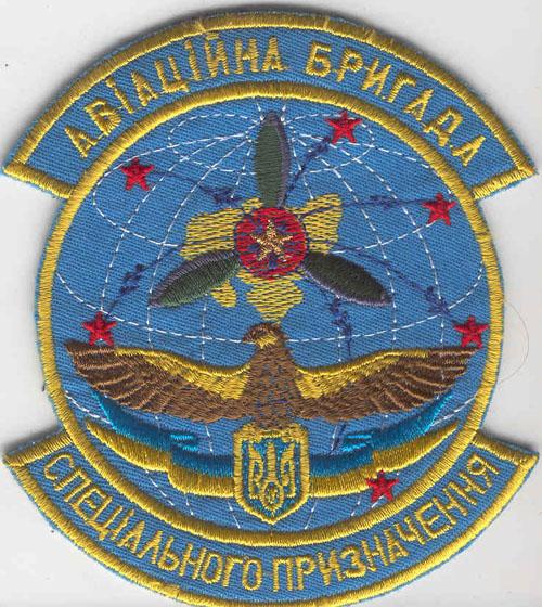 # avpatch186            Mig-29 Ukraine airforce special brigade 1