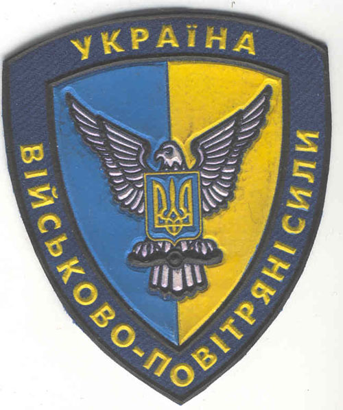 # avpatch188            Ukrainian airforces pilot patch 1