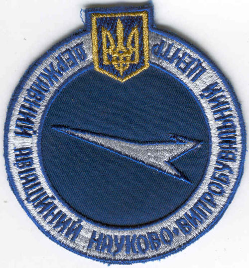# avpatch190            Government Ukrainian Aviation Science-test center pilot patch 1