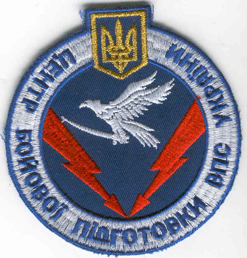 # avpatch191            Ukrainian airforce training center pilot patch 1