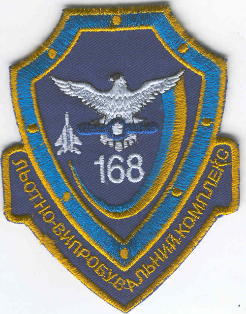 # avpatch192            Mig-29 patch- 168 test complex 1