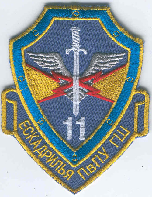 # avpatch194            Ukraine ir Deffence pilot patch 1
