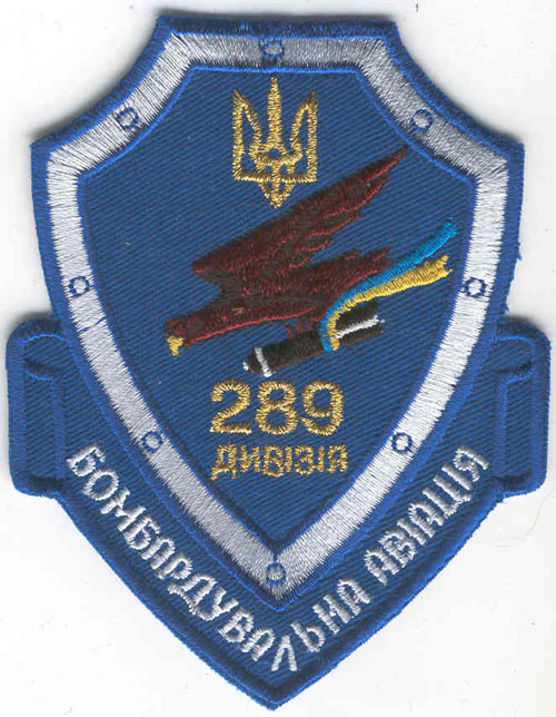 # avpatch196            TU-22M3 `Backfire` Ukrainian airforce pilot patch 1