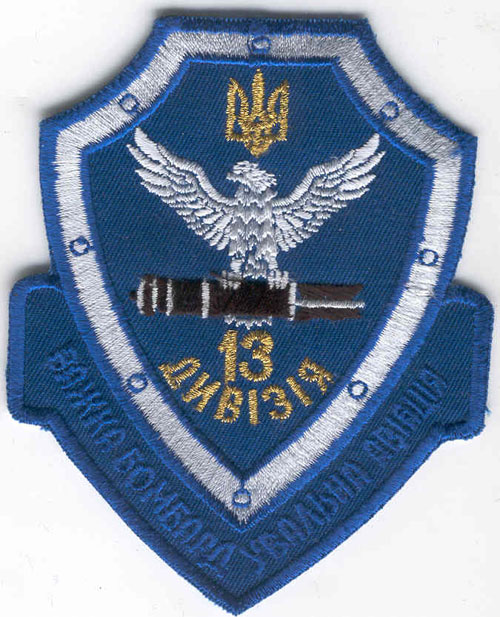 # avpatch197            Ukraine airforces 13 division TU-22M3 bomber pilot patch 1