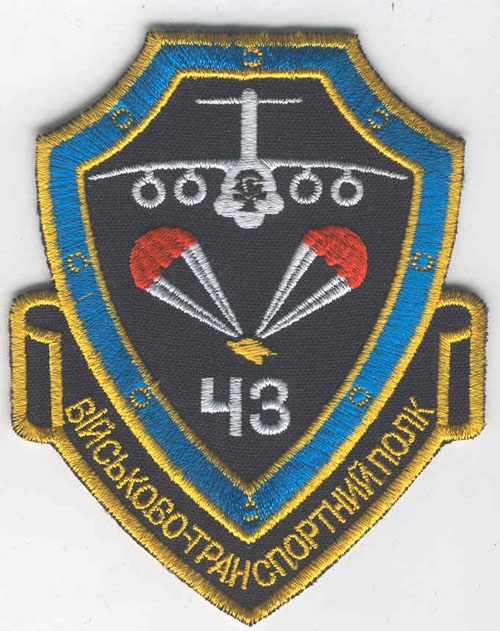 # avpatch199            43 Ukrainian airforce transport regiment pilot patch 1