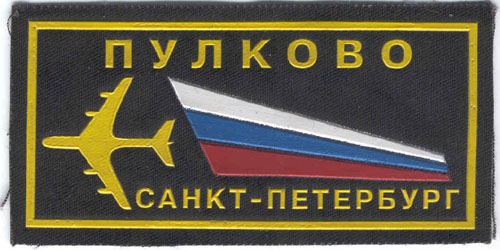 # avpatch250            Airline security of Pulkovo airport 1