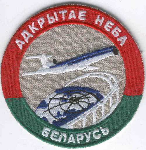 # avpatch252            Belorussian TU-155 pilot patch 1