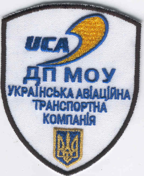 # avpatch254            UCA new Ukrainian transport airline company patch 1