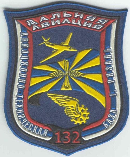 # avpatch106            Tu-160 pilot patch of 132 AF base 1