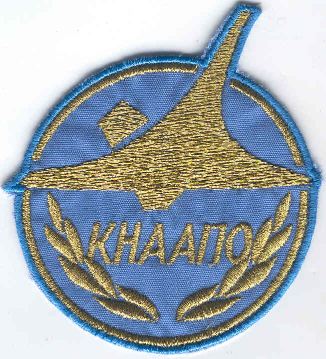 # avpatch089            Sukhoi test pilot KNAAPO patch 1