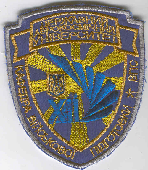 # avpatch255            Kharkov Air Force Academy (Aerospace University) 1