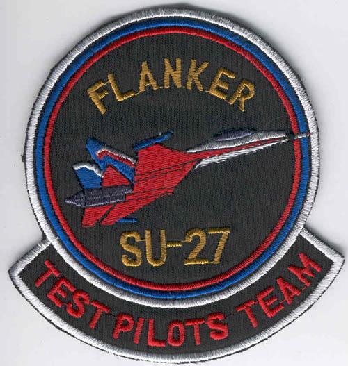 # avpatch101            Su-27 Flanker Test Pilot 1