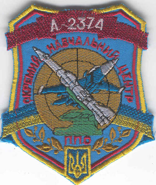 # avpatch092            Mig-23 Air Deffence of Ukraine 1