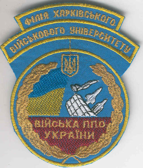 # avpatch091            Mig-29 Air Deffence pilot patch 1