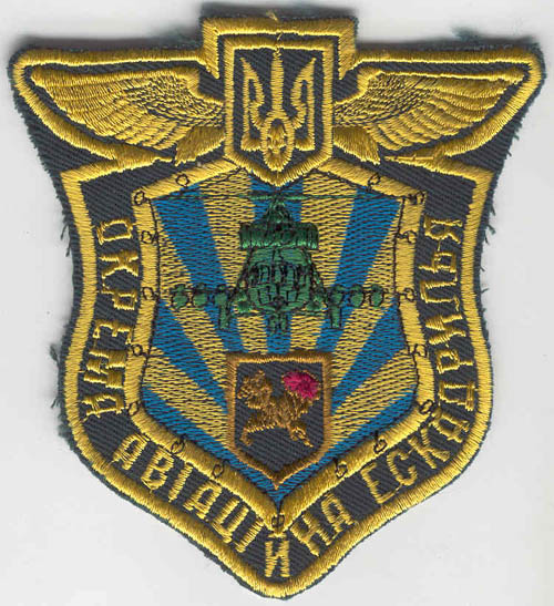 # avpatch102            Mi-8 helicopter Ukraine AF pilot patch 1
