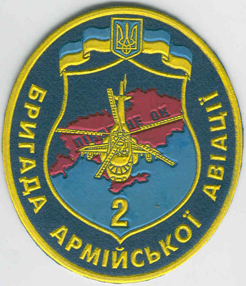 # avpatch103            Mil-8 helicopter pilot patch 1