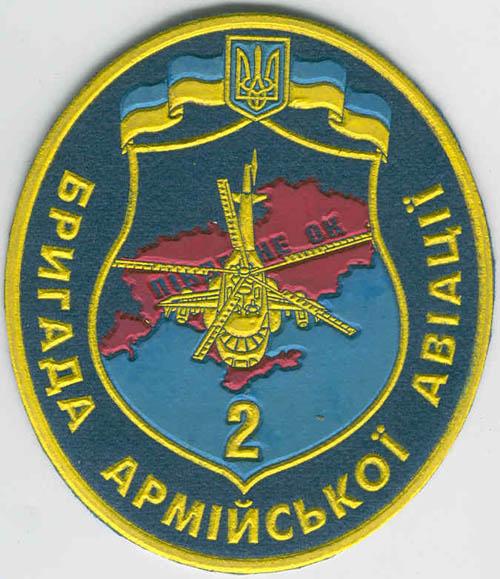 # avpatch103            Mil-8 helicopter pilot patch 1