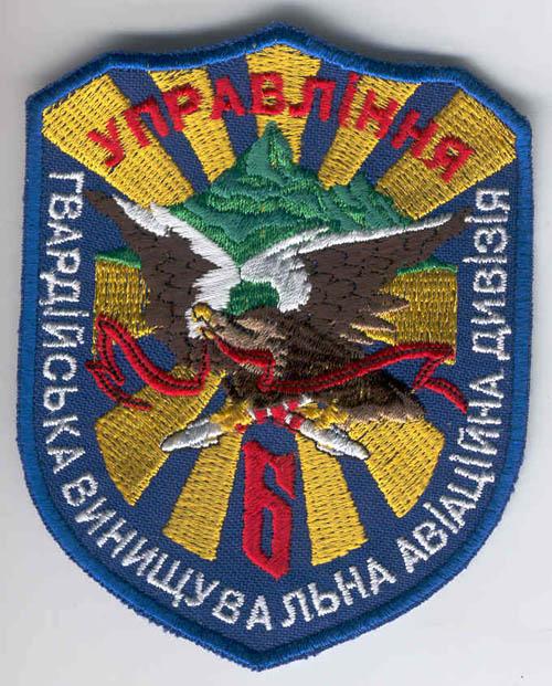 # avpatch105            Su-27 pilot patch of 6 AF division of Ukraine AF 1