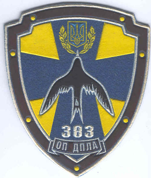 # avpatch107            383 Ukraine AF regiment pilot patch 1