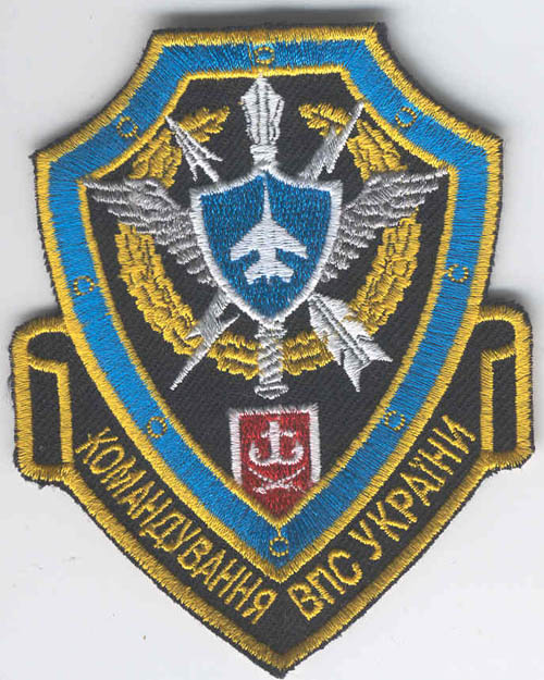 # avpatch109            Ukraine AF commanding fighter pilot patch 1