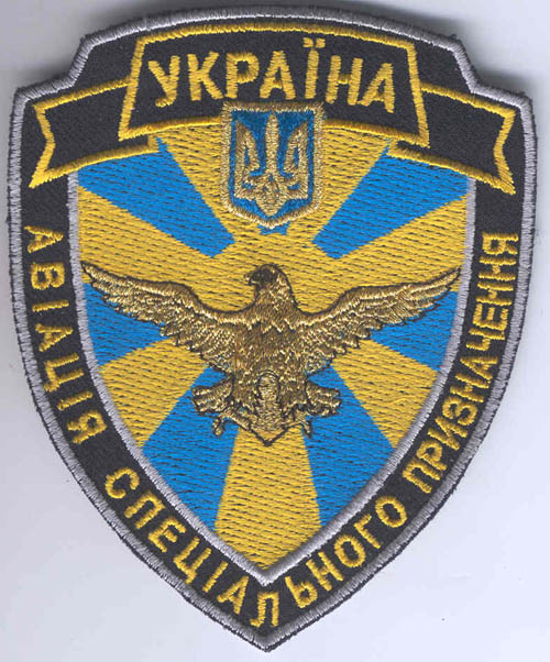 # avpatch110            Special Forces Aviation of Ukraine AF 1