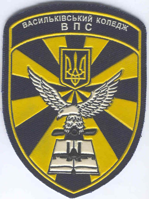 # avpatch111            Vasilkov Air Force pilot school, Ukraine 1