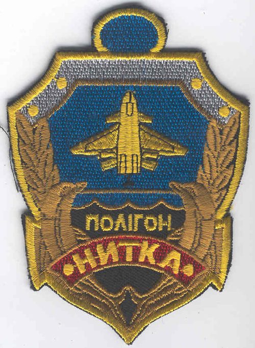 # avpatch098            Test field `Nitka` pilot patch 1