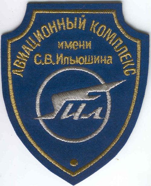 # avpatch140            OKB Ilyushin test pilot patch 1