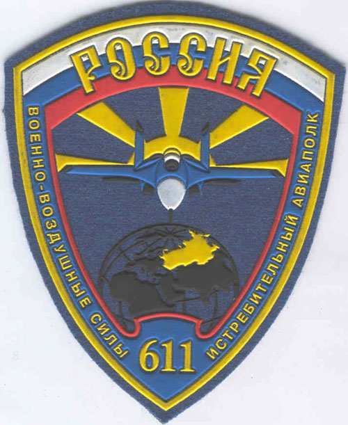 # avpatch097            Su-27 pilot patch of 611 Russian Air Force regiment 1