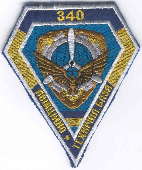# avpatch204            Ukraine Air Forces 340 base 1