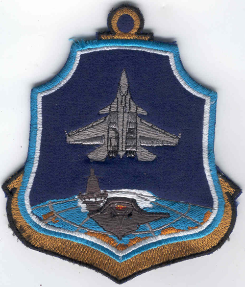 # avpatch169            Su-27K(T-10K) aircraft carrier `Admiral Kuznetsov` pilot patch 1
