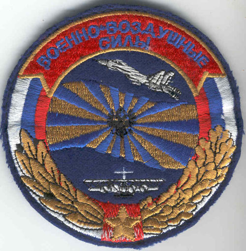 # avpatch093            Su-27 Russian Air Forces pilot patch 1