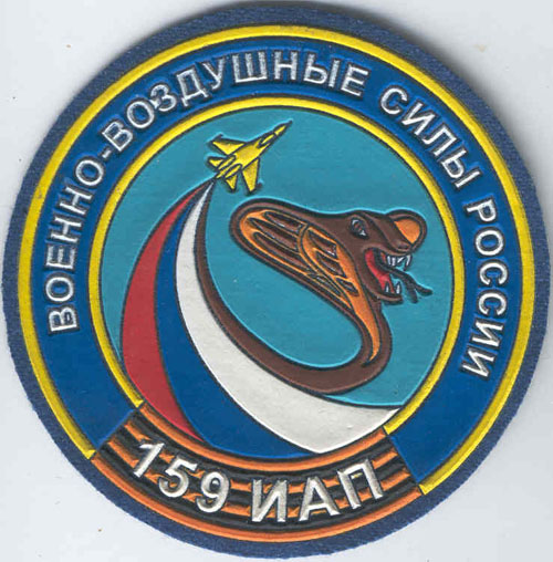 # avpatch095            159 AF regiment of Russia pilot patch 1