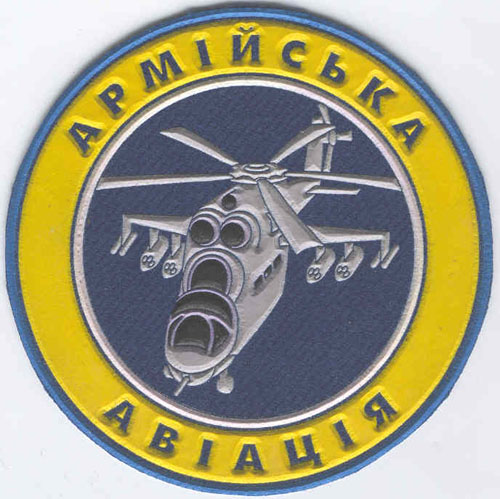 # avpatch090            Mi-24 Mil attack helicipter pilot patch 1