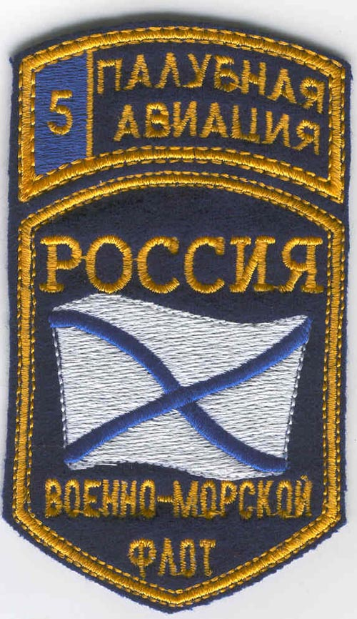# avpatch167            SU-27K Admiral Kuznetsov carrier pilot patch 1