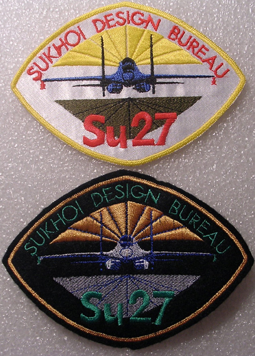# avpatch087            First Sukhoi patches worn outside USSR 1