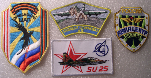 # avpatch086            Sukhoi-25 pilot patches 1