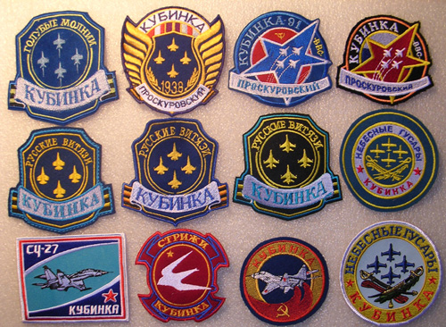 # avpatch084            Sukhoi and Mig aerobatic teams pilot patches 1