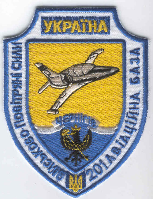 # avpatch200            L-39 Ukraine airforce pilot patch 1