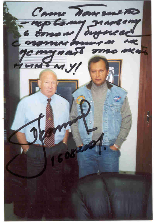 # ic099            Photos with Leonov in his office 1