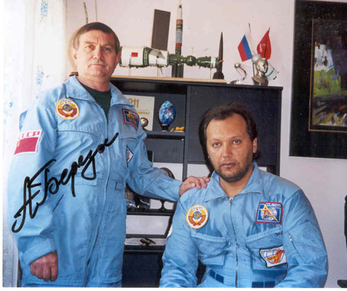 # ic500            With cosmonaut A.Berezovoy, a big friend of family. 1