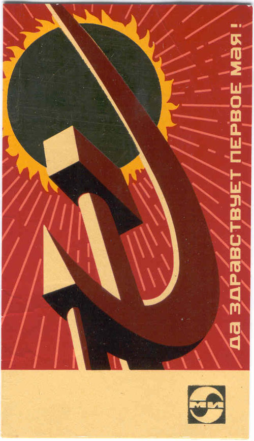 # aa133            Designer Mikhail Mil card signed by him in the year 1970 1
