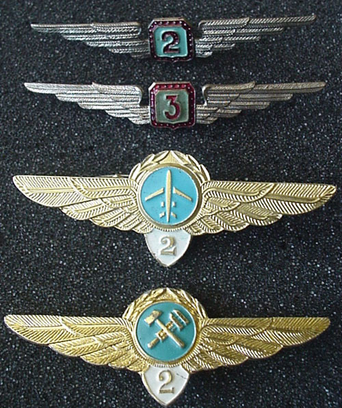 # aw190            Aeroflot Soviet Airlines wings 1